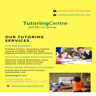 TUTORING CENTER